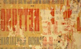 Mimmo Rotella (foto UnDo.Net)